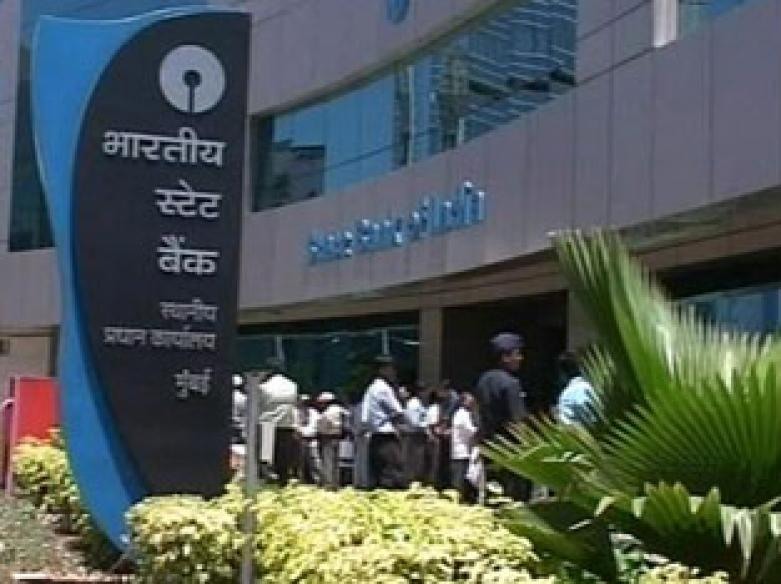 Bank staff demand pay hike, go on two-day strike