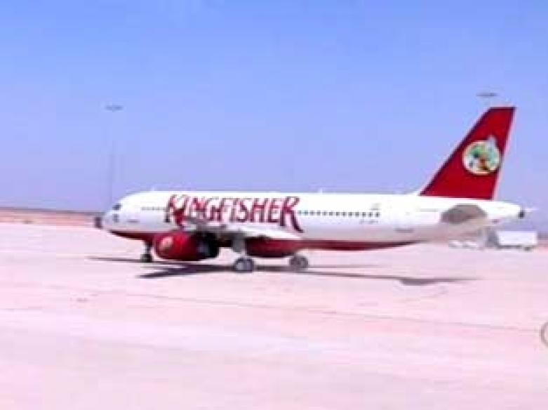 Kingfisher terminates 58 maintenance engineers