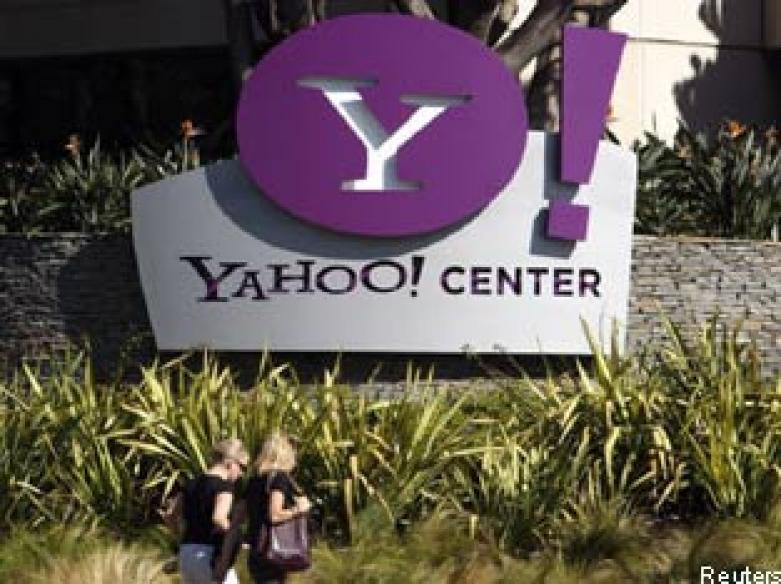 Can you yodel? Yahoo! is looking for you