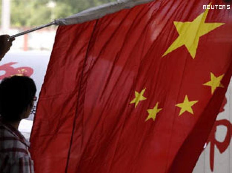 China sacks education minister amid scandal