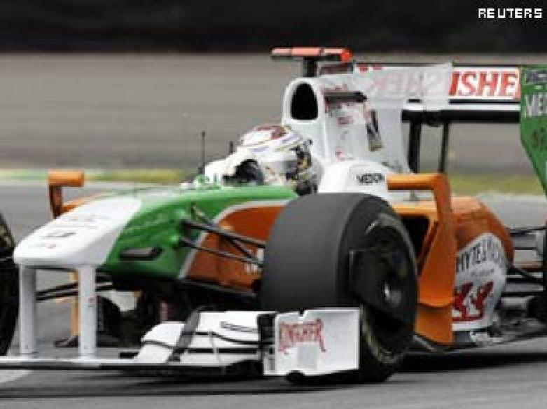 Force India unveil new car, eye more success
