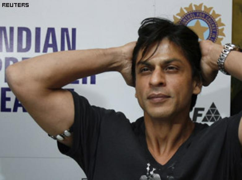 <a href='http://features.ibnlive.in.com/chat/chat_view.php?topic_id=343'>View chat: Asperger Syndrome, SRK, <i>MNIK</i></a>