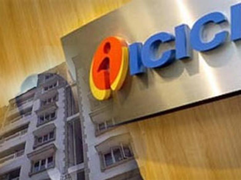 ICICI withdraws special home loan scheme