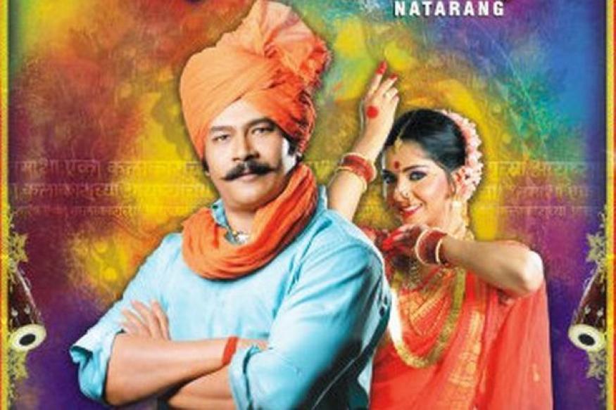 Atul Kulkarni's 'Natarang' is powerful