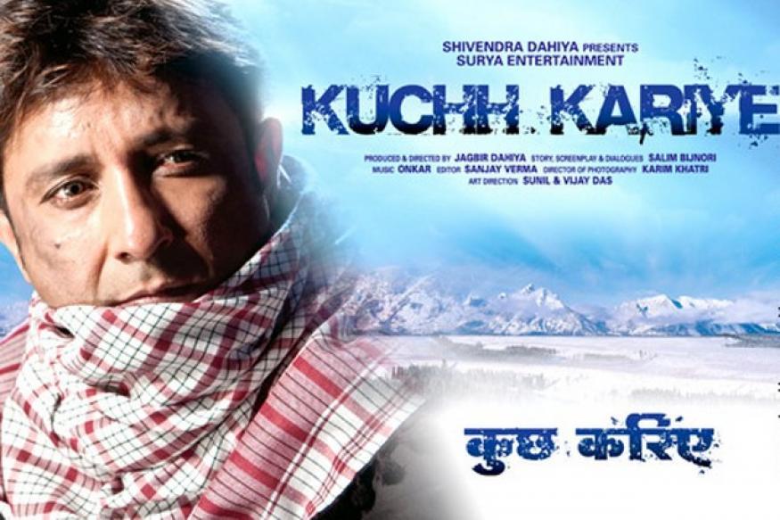 FIRST CUT: Sukhwinder's 'Kuchh Kariye'