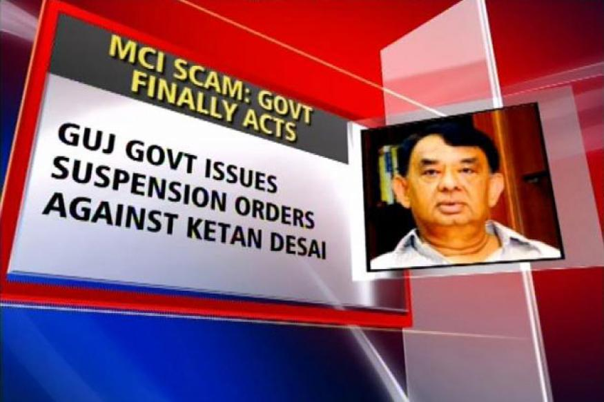 Gujarat government suspends Ketan Desai