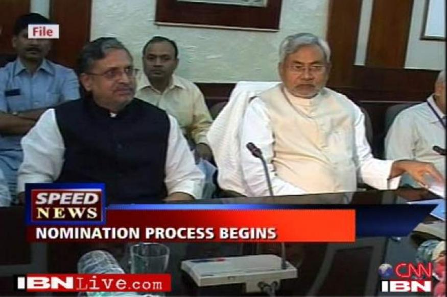 661 nominations filed for 3rd phase poll in Bihar