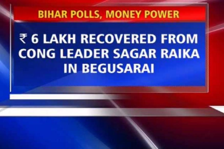 Rs 6 lakh seized from Bihar Cong leader's room