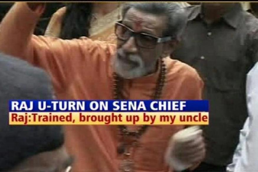 Decorum in friendship a must: Bal Thackeray