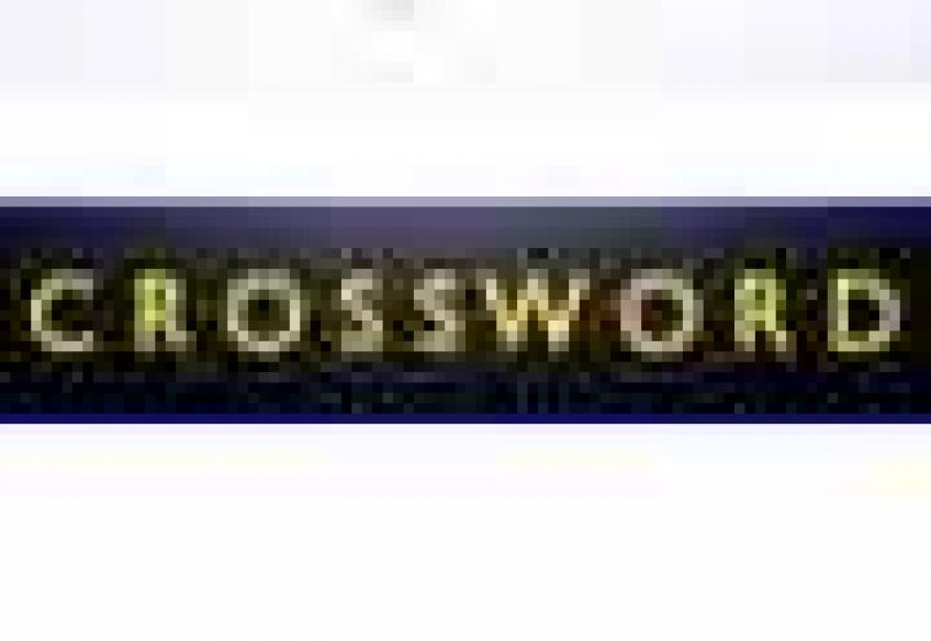 Crossword Book Award Longlist announced