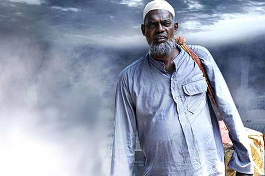 'Adaminte Makan Abu' out of Oscar race