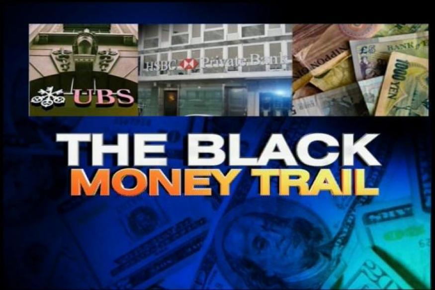Give black money details: CIC to Prez Secretariat