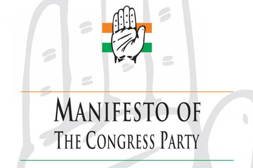 Read: Congress manifesto for Uttar Pradesh Assembly elections 2012