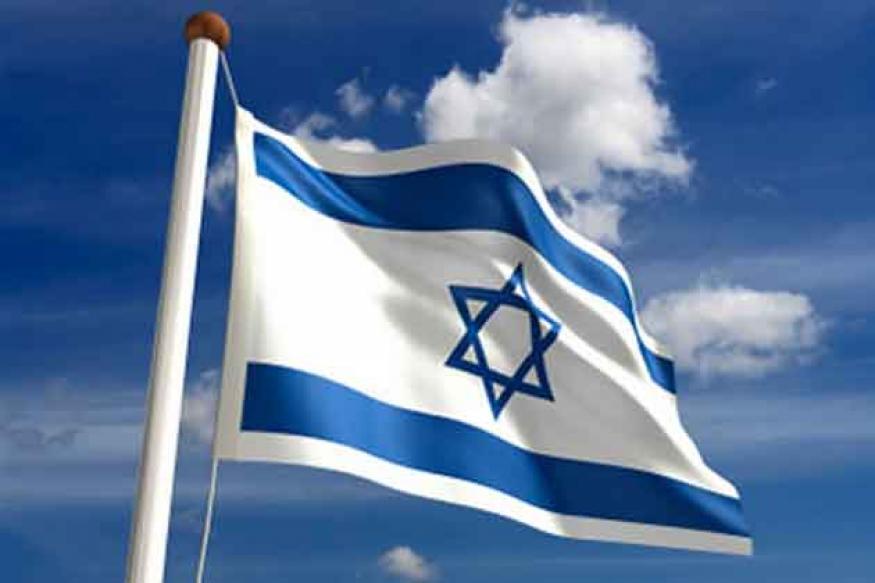 Palestinian prez loses VIP status with Israel