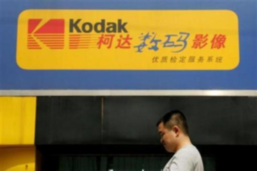 Kodak may file for bankruptcy: Report