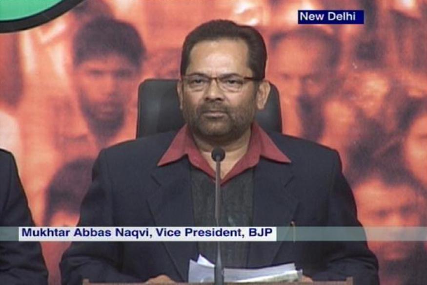Defensive BJP denies poll ticket to ex-BSP MLA