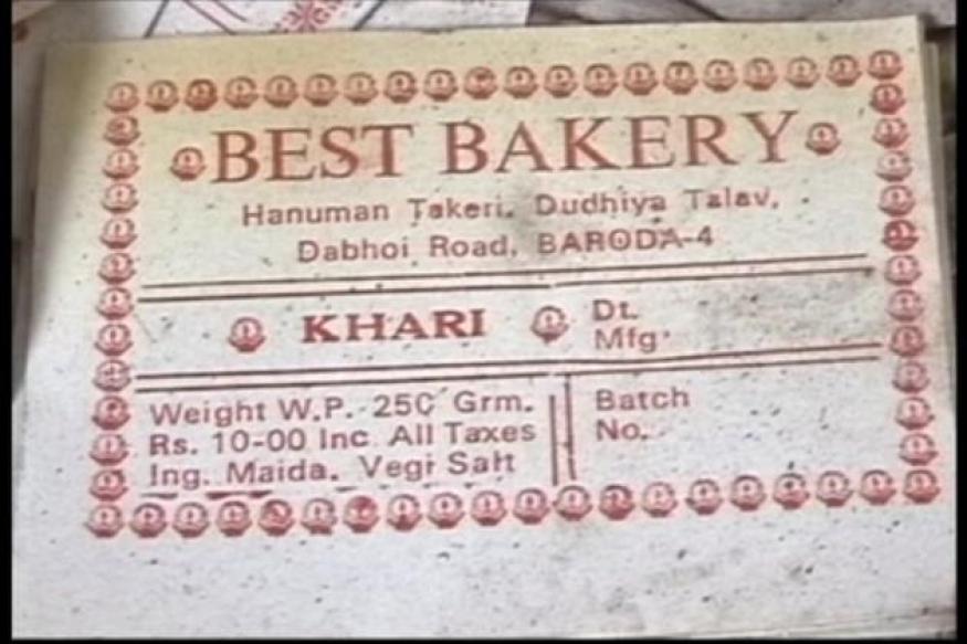 Best Bakery: HC to hear Yasmeen's plea today