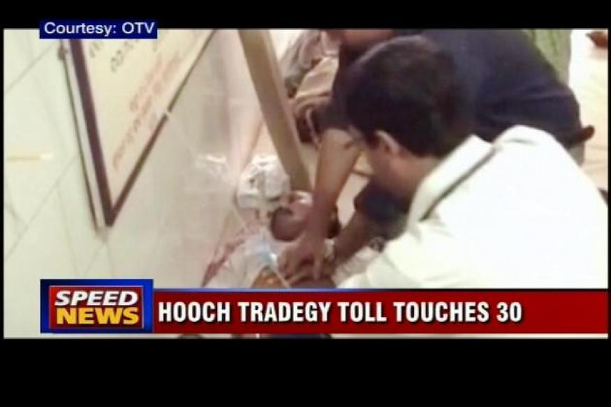 Cuttack hooch tragedy: Death toll rises to 30