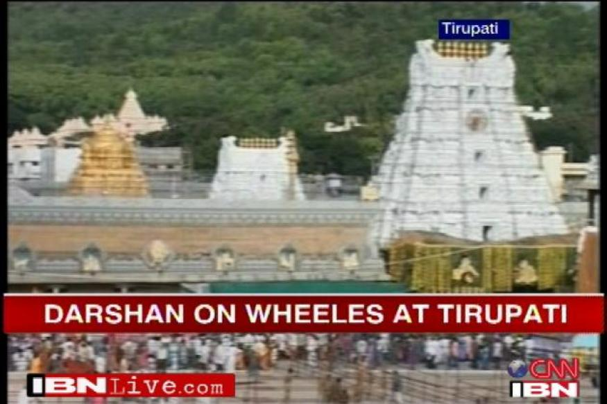 No priority darshan for VIPs at Tirumala