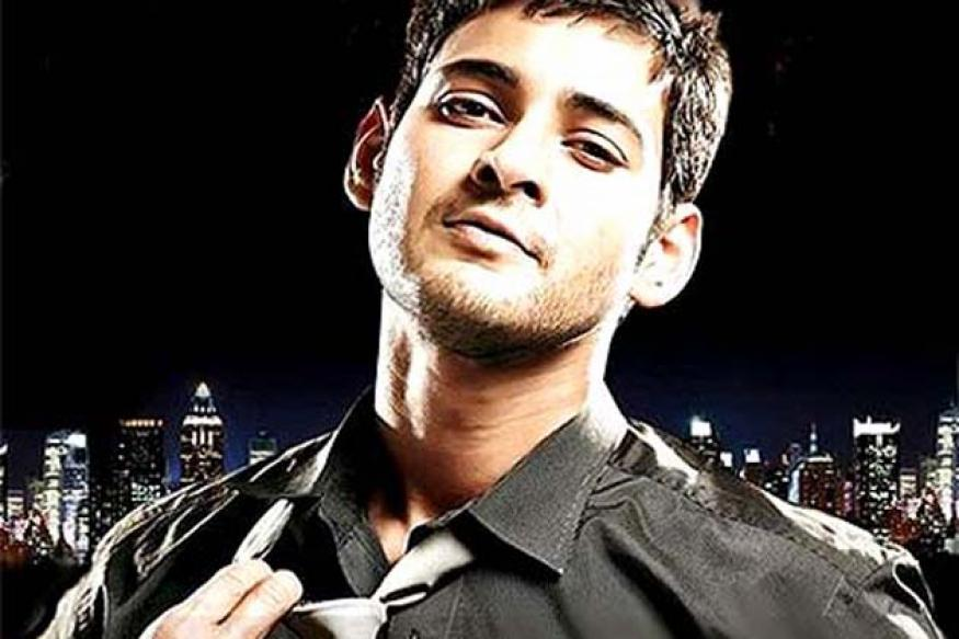 DSP to work with Telugu actor Mahesh Babu