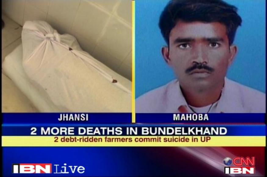 Bundelkhand: Debt leads two farmers to suicide