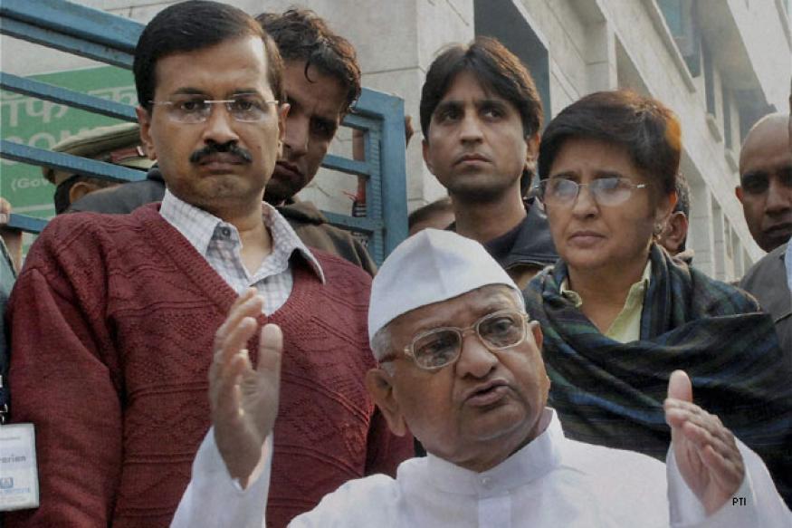 Improper words against PM unacceptable: BJP
