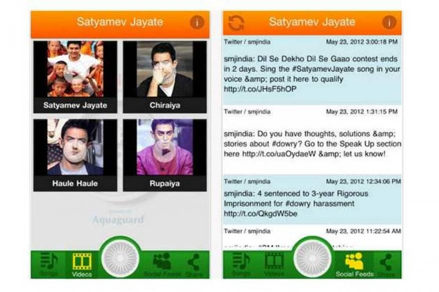 Satyamev Jayate app launched for iOS