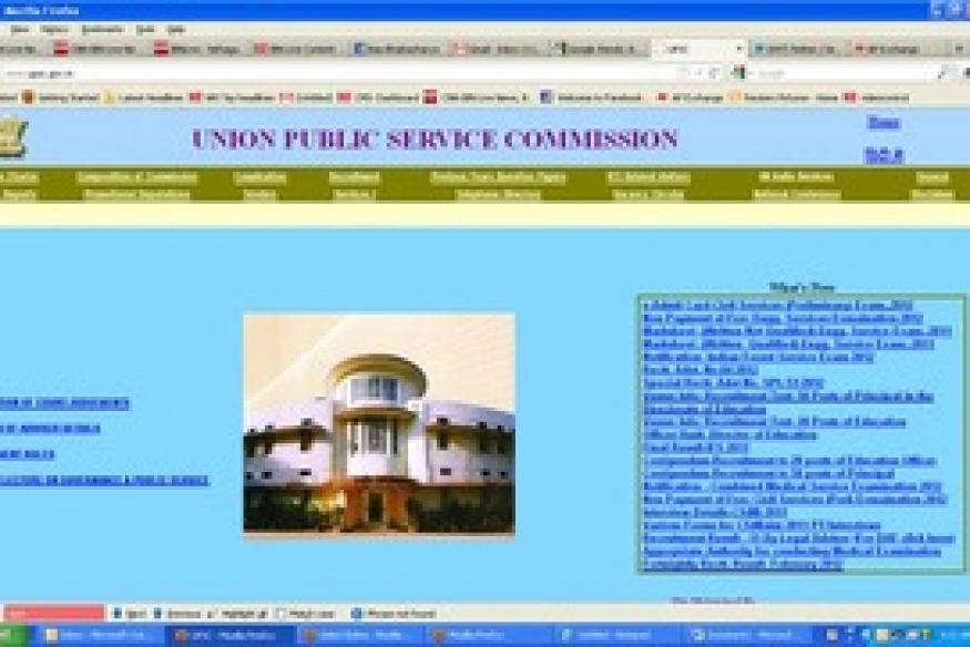 Full list of UPSC Civil Services toppers