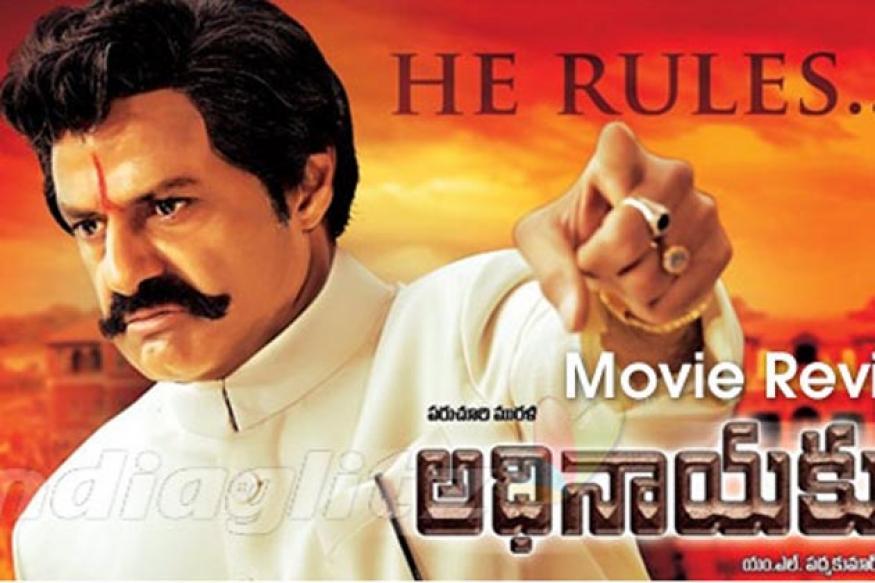 Telugu Review: 'Adhinayakudu' is a family drama