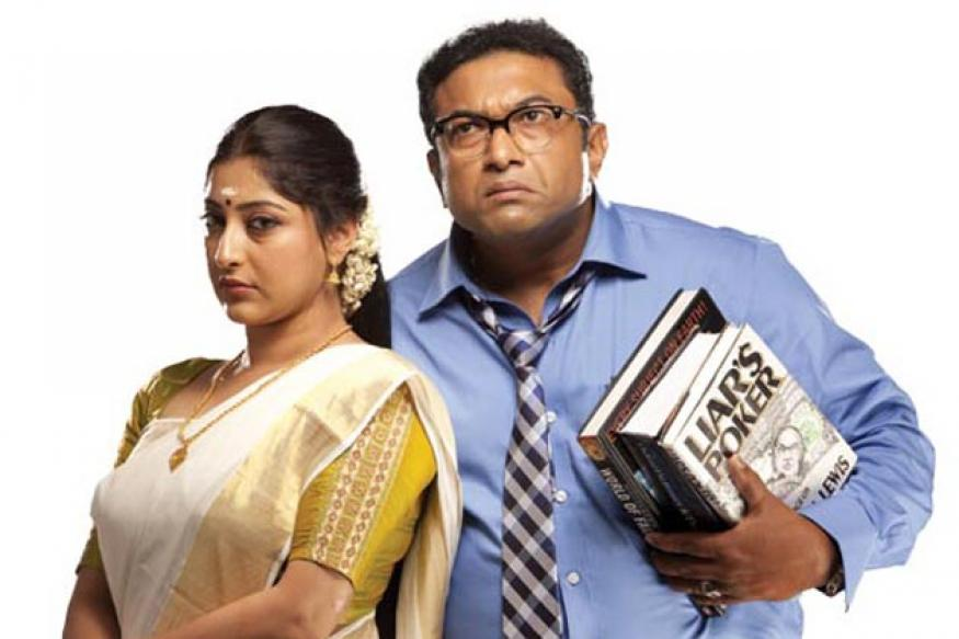 Mythili to act with Baburaj in 'Blackberry'