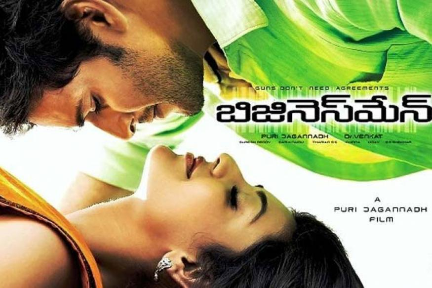 Watch full movie: Mahesh Babu's 'Business Man'