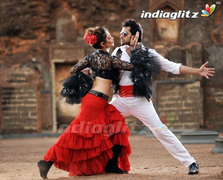 Telugu Review: 'Endukante Premanta' disappoints