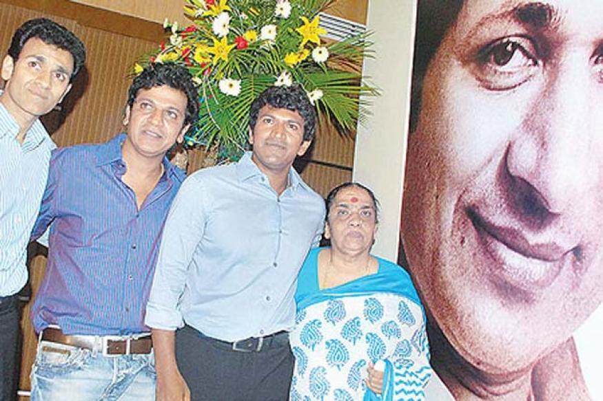Book on Kannada actor Raj Kumar released