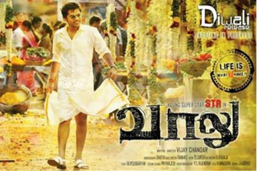 Vaalu: Teaser to release with 'Billa 2'