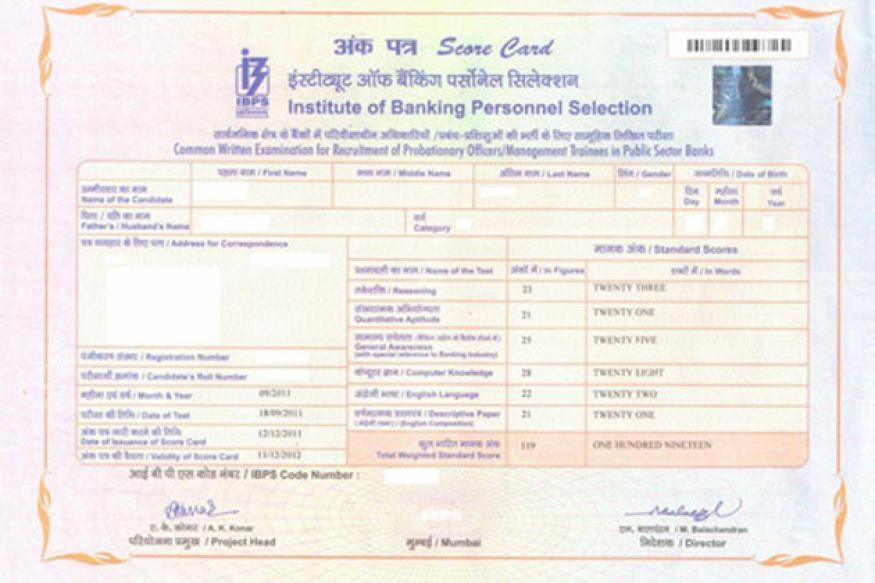 IBPS banking exams: CWE Score Card