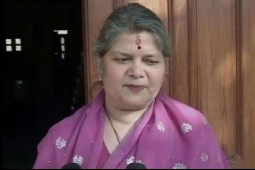 Women's activists demand removal of NCW chairperson