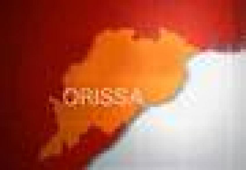 Orissa Public Service Commission (OPSC)