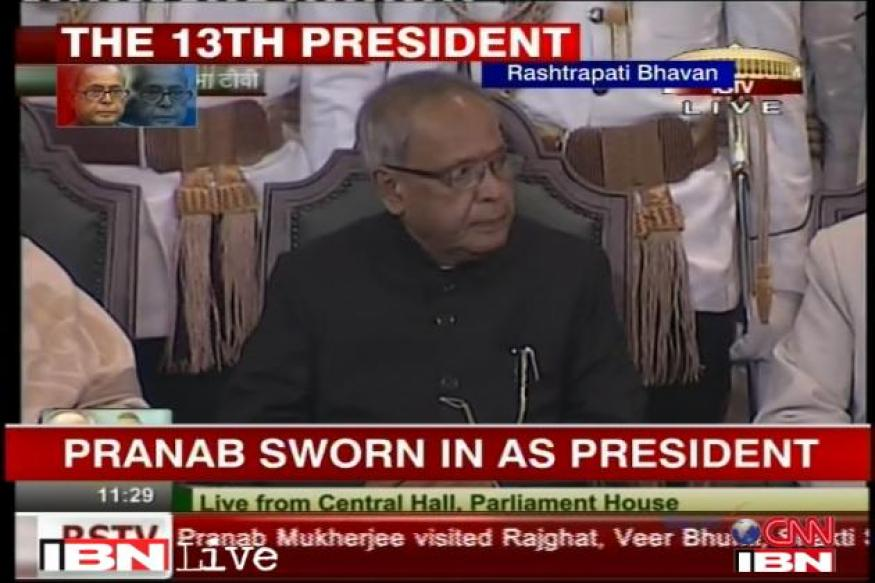 Read Pranab Mukherjee's first speech as President