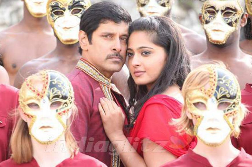 Tamil film 'Thaandavan' audio release on August 15