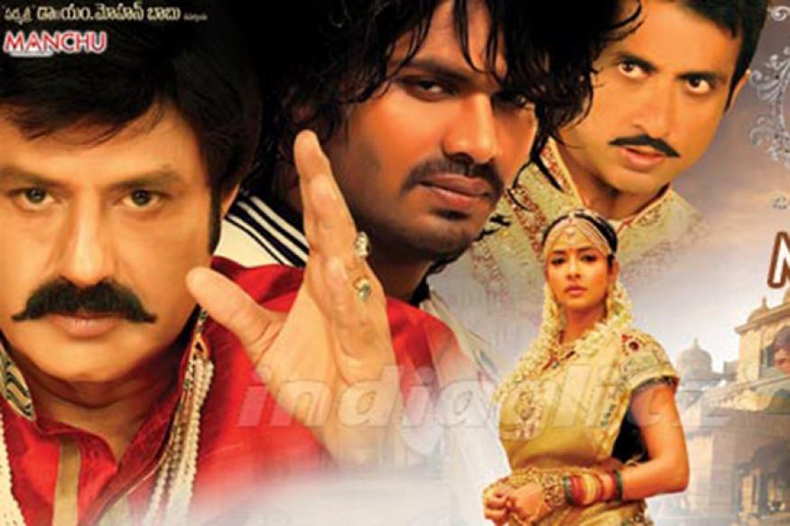 Telugu Review: 'Uu Kodatara Ulikki Padatara' is bad
