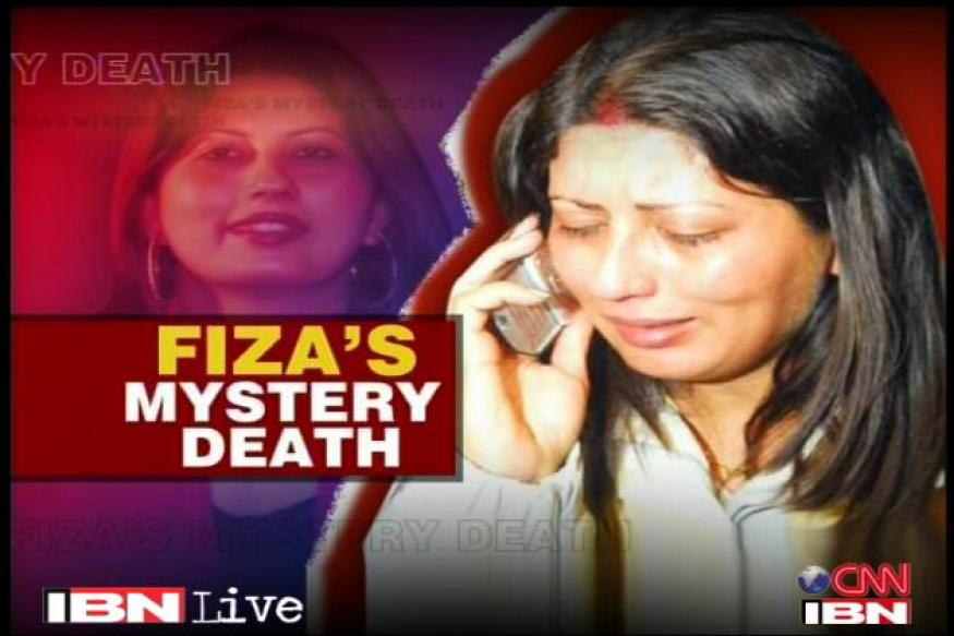 Fiza death: body bears no external injury marks