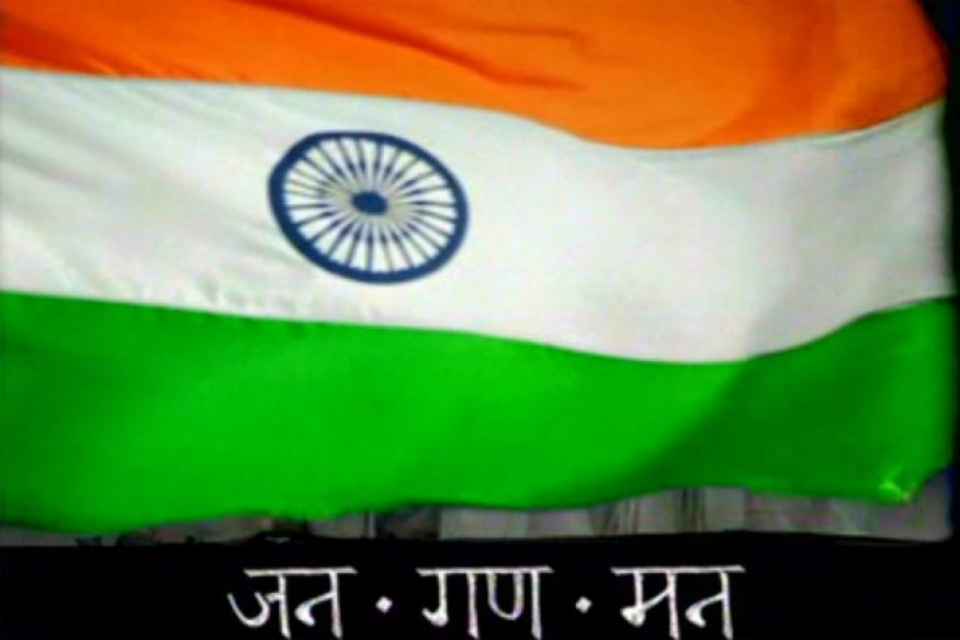 I-Day: What 'Jana Gana Mana' means to you