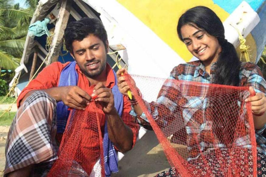 'Puthiya Theerangal' to be released on September 27