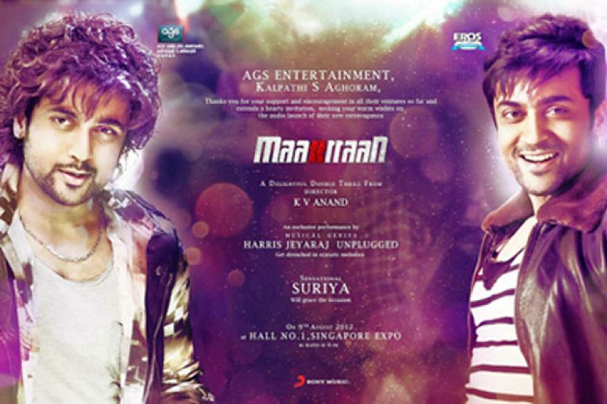 Why 'Maatraan' is called 'Maattrraan' now