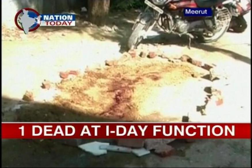 UP: 1 dead in accidental firing on Independence Day
