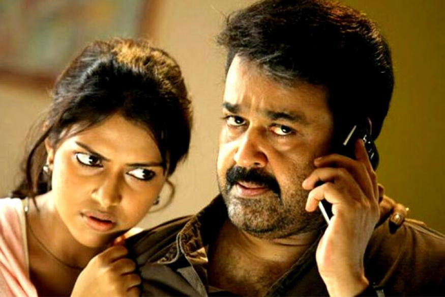 Image result for mohanlal run baby run