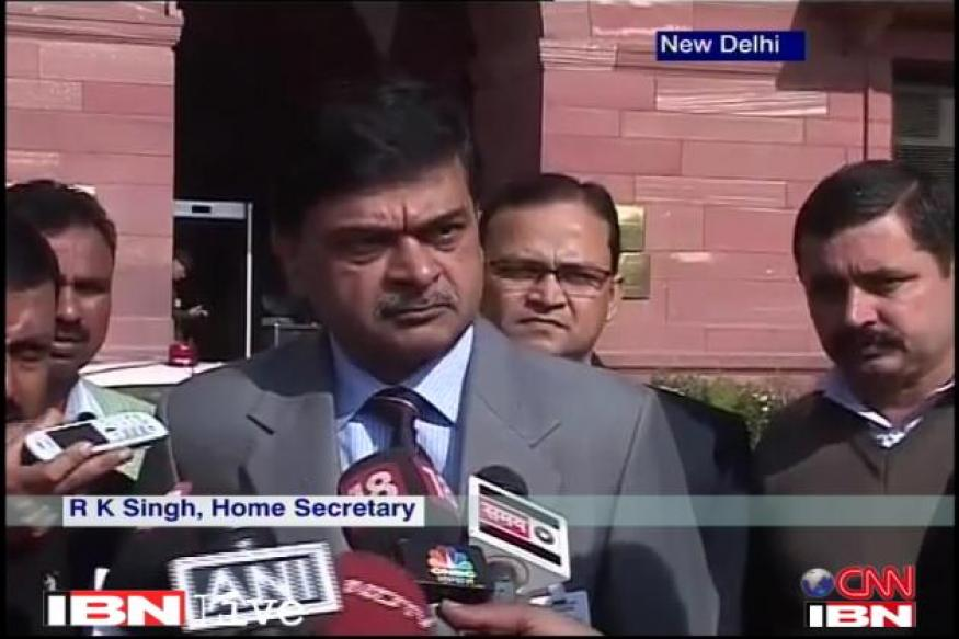 Home Secy to visit J&K to review security situation