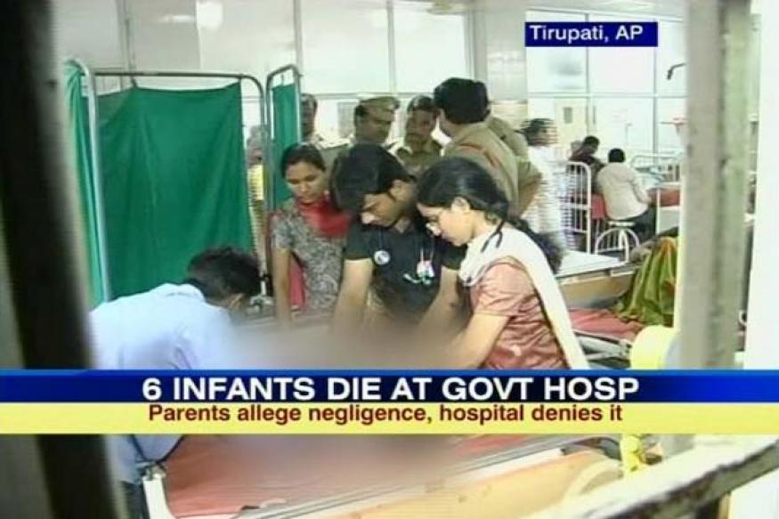 Andhra Pradesh: 6 infants die at govt hospital