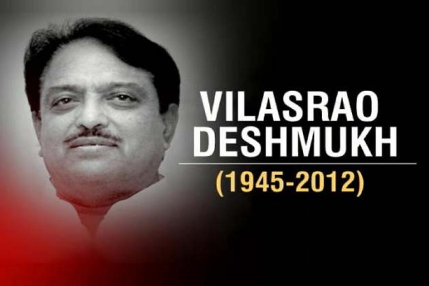 Deshmukh's ashes to be immersed on August 30