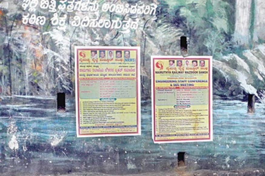 Bangalore: Flex boards, cut-outs on their way out?
